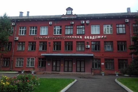 Ярославская государственная сельскохозяйственная академия