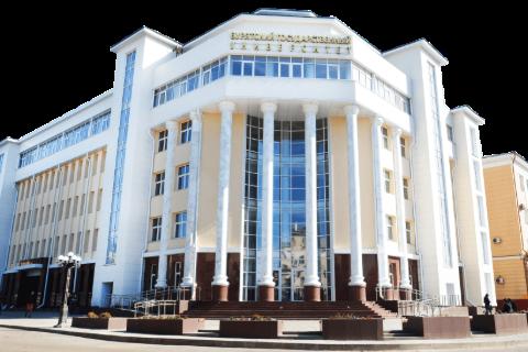 Бурятский государственный университет имени Доржи Банзарова
