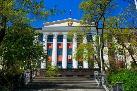 Морской государственный университет имени адмирала Г.И. Невельского