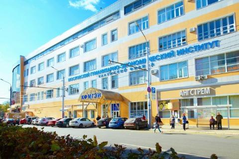 Калужский институт (филиал) Московского гуманитарно-экономического университета