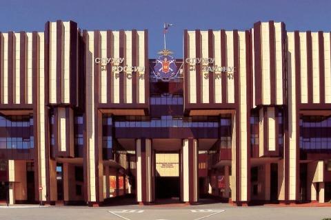 Московский университет Министерства внутренних дел Российской Федерации им. В.Я. Кикотя